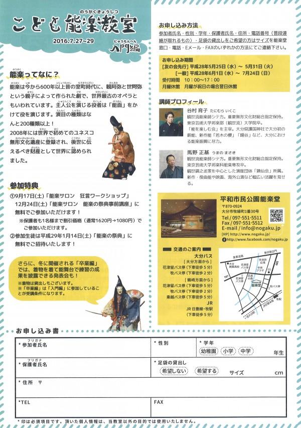 20160510150357_00001