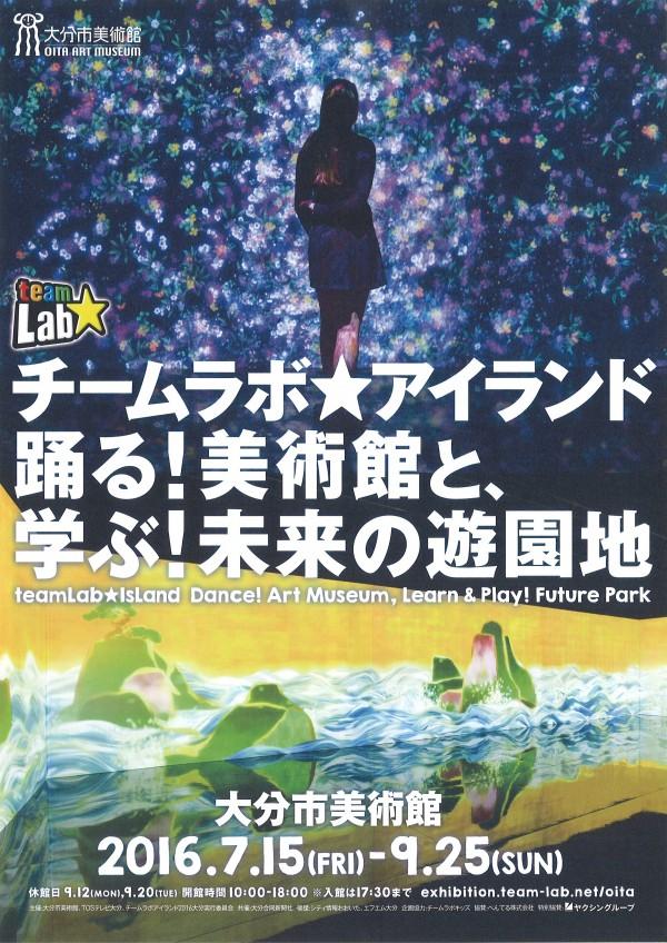20160606113939_00001